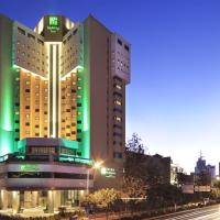 Holiday Inn Kunming City Centre, an IHG Hotel, hotel in Kunming