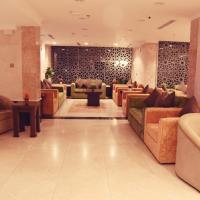 Al Andlus Palace 2 Hotel Kurban فندق قصر الاندلس 2 قربان, hotel em Al 'Awālī