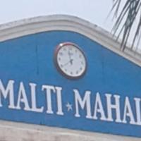 Hotel Malti Mahal, hotel in Bokāro