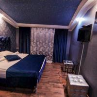Караван, отель в городе Aparinki