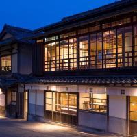 NIPPONIA HOTEL Ozu Castle Town, hotel in Ōzu