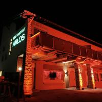 ARLOS - Hotel - Restaurant - Bar, hotel in Savognin