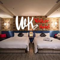 Walker Hotel - Zhengyi