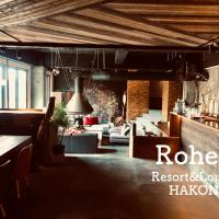 RoheN Resort&Lounge HAKONE、箱根町のホテル