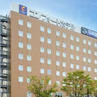 Comfort Hotel Tsubamesanjo, hotel in Sanjo