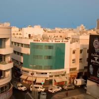 HOMA HOTEL Deira