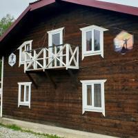 Kostel House, hotel in Mykulychyn