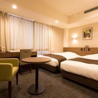 Osaka Riverside Hotel, viešbutis Osakoje
