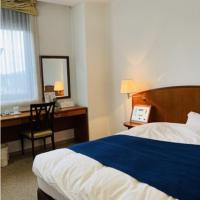 Shobara Grand Hotel - Vacation STAY 06867v