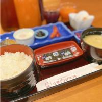 Shobara Grand Hotel - Vacation STAY 06899v