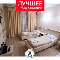 Гостиница Оскар, отель в Саратове