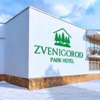 Парк-отель ЗВЕНИГОРОД, отель в Звенигороде