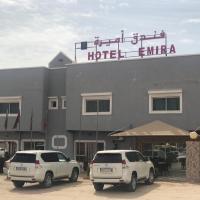 Hotel Emira, hotel in Nouakchott