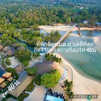 Sabai Sabai Beach Bungalows, hotel in Ko Phayam