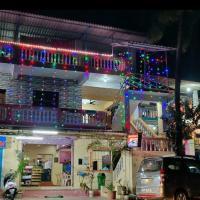 Kasar Khanawal and Tourist Home