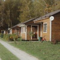 """Эко-парк """"Моя деревня"""", отель в городе Кузьмищево"""