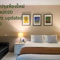Srinaka, hotel in Nong Khai