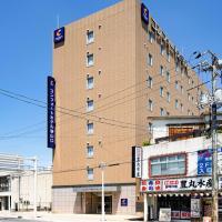 Comfort Hotel Shin Yamaguchi, hotel in Yamaguchi