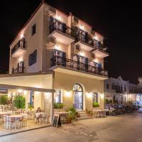 Stelios Hotel