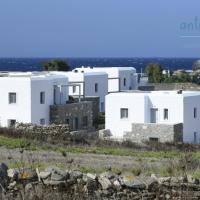 Antiparos Homes