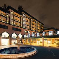Zhuhai Richmond Hotel, hotel a Zhuhai
