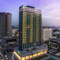 Holiday Inn Johor Bahru City Centre, an IHG Hotel, hotel in Johor Bahru