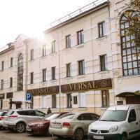 Отель Versal