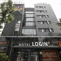 Login Hotel
