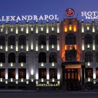 Alexandrapol Palace Hotel, отель в Гюмри