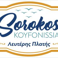 Sorokos Koufonissia, hôtel à Koufonisia