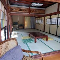 1 pair per day Family inn Kiya - Vacation STAY 08022v