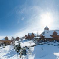 Новий Сезон, отель в Вышке