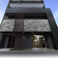 ESLEAD HOTEL Namba South Ⅲ