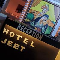 Hotel jeet, hotel near Agra Airport - AGR, Agra
