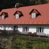 Holiday House Dolni Lanov