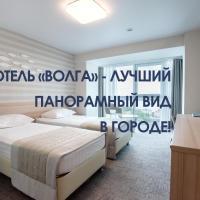 Отель Волга, отель в Костроме