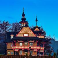Libušín & Maměnka národní kulturní památky