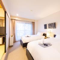 PHOENIX HOTEL by Hakuba Hotel Group, hotel in Hakuba