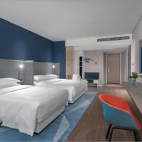 Holiday Inn Express Changsha South Railway Station