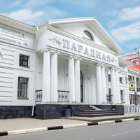 Parade Hotel Yaroslavl, hotel in Yaroslavl