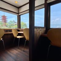 Ryoso Kawaguchi, hotel in Miyajima