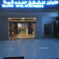 Balance Hotel Apartments, hotel near Muscat International Airport - MCT, Muscat