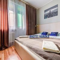 Apartment Hanaka Jubileinyi 78, hotel in Reutov