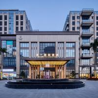 Taiyi International Hotel, hotel near Wenzhou Longwan International Airport - WNZ, Wenzhou