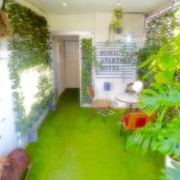 SONIC APARTMENT HOTEL, hotel in Dazaifu