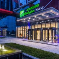 Holiday Inn Express Xi'an Intl Trade&Logistic Park, an IHG Hotel, отель в Сиане