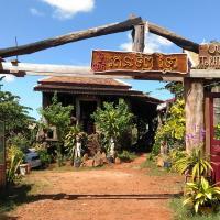 Ratanak Tep Rithea homestay, hotel in Banlung