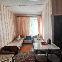 Санаторий Жемчужина Сибири, отель в Слюдянке