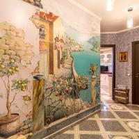 Апартаменты Прованс, отель в городе Protvino