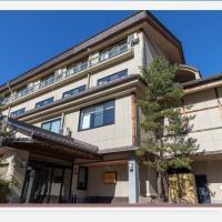 OYO Hotel Kazeyuki Takayama Okuhida Onsengo Hirayu